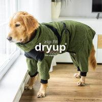 Fit4Dogs - Hundebademantel dryup body zip.fit Moos L 65cm