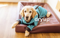Fit4Dogs - Hundebademantel dryup body zip.fit Petrol